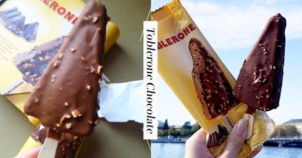 三角巧克力變冰棒啦! 超濃郁「蜂蜜杏仁牛軋糖冰淇淋」入口就是巧克力饗宴❤