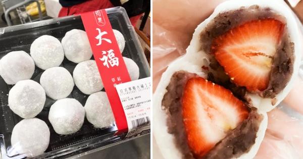 【全台】好市多超夯「草莓大福」回歸 新鮮草莓配Q彈麻糬皮CP值太高快來搶