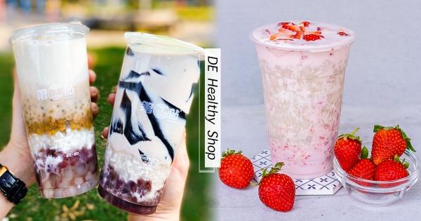 【台南】這杯好浮誇!第一站健康飲品「加料不加價」 季節限定「草莓鮮奶尬薏仁」竟然這麼搭!