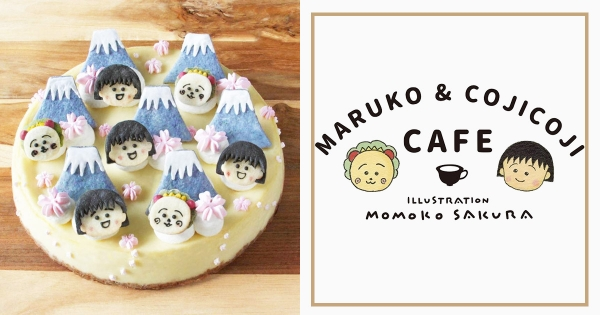 【日本】小丸子約吃下午茶!限時聯名咖啡廳登場 「繪本風小丸子」餐點一定要拍!