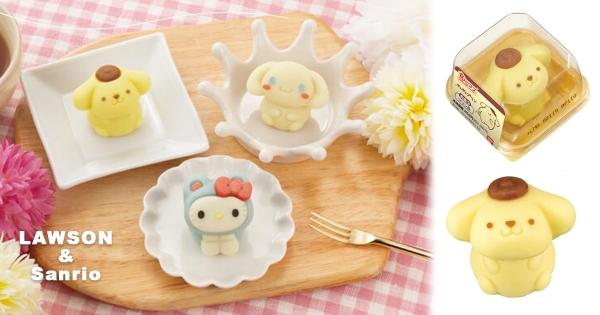 【日本】超商新登場「三麗鷗和菓子」保證療癒! Hello Kitty、布丁狗萌到內心開小花❤
