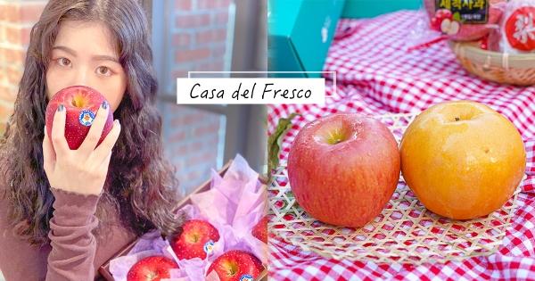 【全台】韓妹美麗祕訣靠這顆! 韓國「洗滌蘋果」吃出滿滿蘋果肌