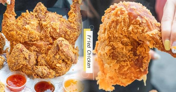 【宜蘭】肉汁噴出來!金黃「巨無霸全雞」有夠狂 酥脆口感咬下去超滿足