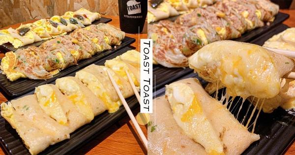 【台南】料多到滿出來!浮誇蛋餅「薯泥起司」超牽絲 隱藏版「皮蛋辣菜脯」有驚喜