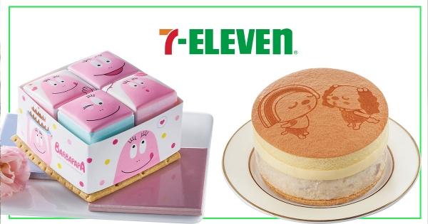 【全台】芋泥比蛋糕厚!小七預購「OPEN醬芋泥蛋糕」用料超實在 加碼「泡泡先生冰淇淋蛋糕」好粉嫩♥