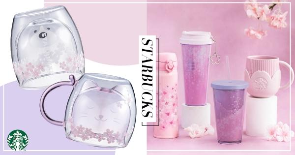 【全台】星巴克下起粉紫櫻花雨了!全新限定品「櫻花杯」夢幻登場 浪漫粉嫩花苞款太欠買♡
